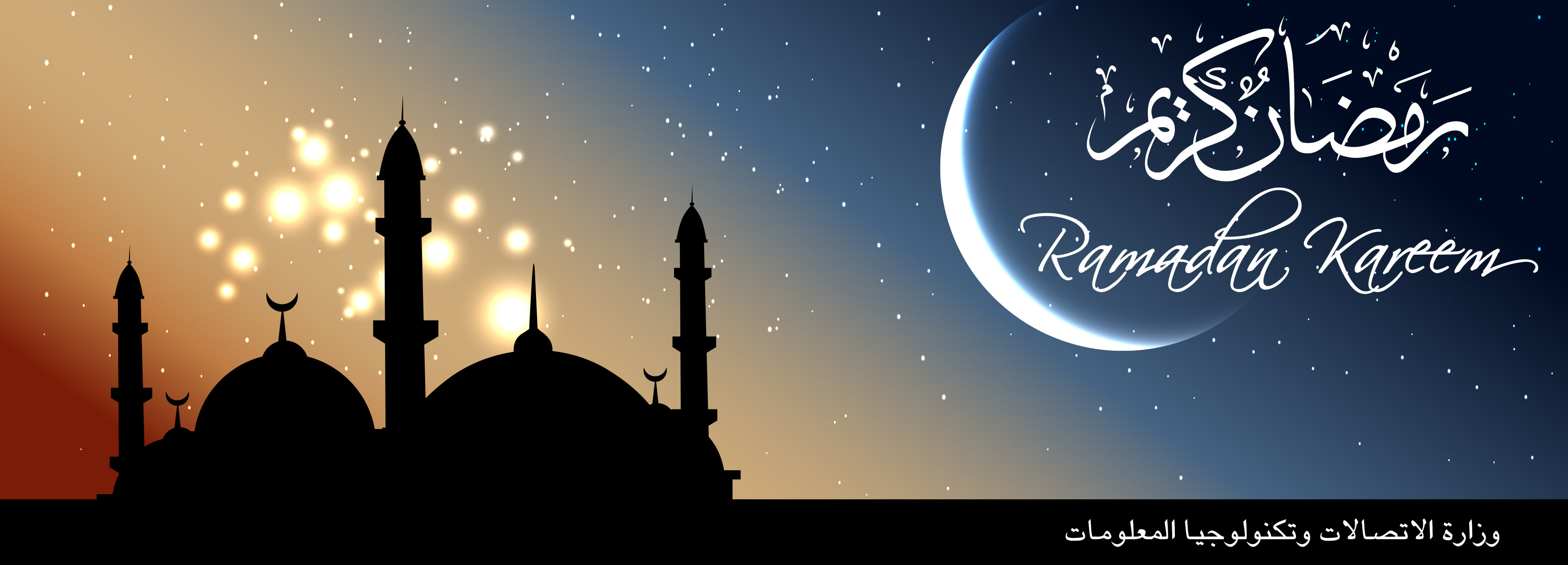 Ramadan-Kareem-e-Greeting-2013-07-06-Final